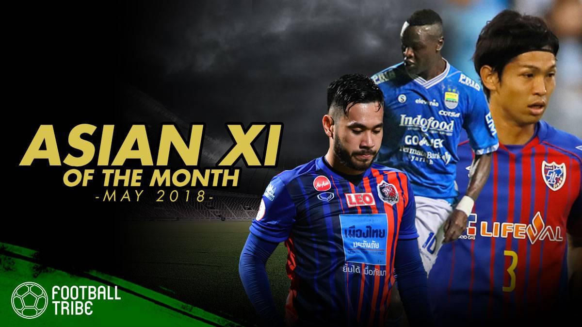 풋볼 트라이브 선정: 5월의 아시아 베스트 XI