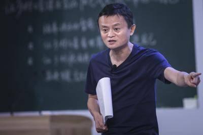 중국 최고 갑부 마윈, 인테르 지분 인수할 예정