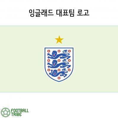 잉글랜드 대표팀의 로고에 들어간 삼사자는 무엇일까