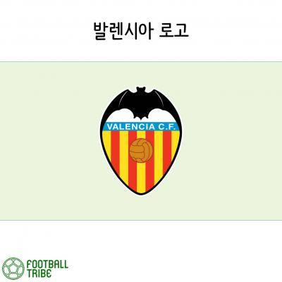발렌시아의 로고 안에 있는 박쥐는 무엇일까