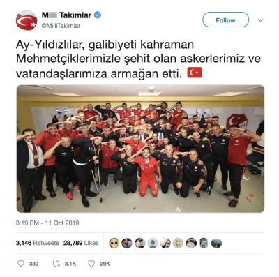 UEFA, 터키 대표팀의 거수경례 조사한다.. 징계 가능성은?