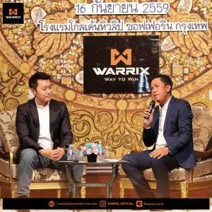 Warrix Sah Penaja Rasmi Jersi Pasukan Kebangsaan Thailand 2017