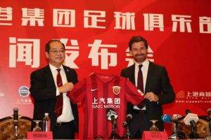 12 Juta EURO Untuk Andre Villas-Boas Ganti Sven Goran Erikson Sebagai Head Coach Shanghai SIPG