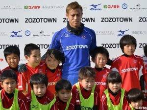 Honda Keisuke Tubuhkan Akademi Bola Sepak Dengan Kurikulum Tersendiri