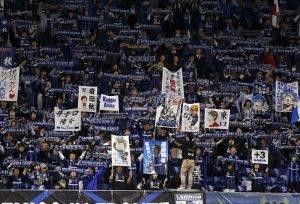 Sidang Media Gamba Osaka: 15 Minit Pertama Adalah Kritikal Buat Kami – Kenta Hasegawa