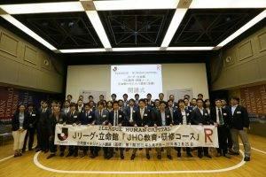 Bagaimana J League Berikan Pendedahan Mengenai Pengurusan Kelab Bola Sepak Yang Betul
