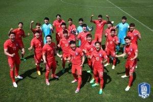 5 Pasukan Yang Mewakili Asia Dalam FIFA U20 World Cup 2017 Korea Selatan