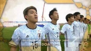Pemain Tengah Skuad Piala Dunia U20 Jepun Berhijrah Ke Eredivisie