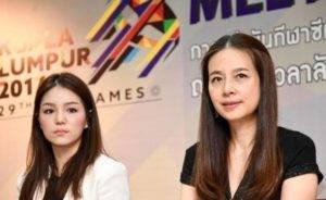 Thailand sasar pingat emas acara bolasepak dan futsal di Sukan SEA Kuala Lumpur