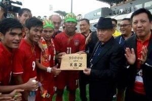 Habuan lumayan menanti Myanmar jika mereka mengalahkan Malaysia malam ini