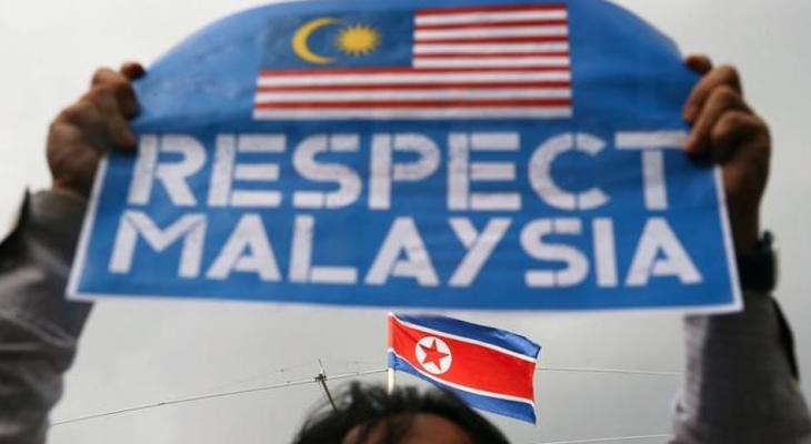 Perlawanan Malaysia menentang Korea Utara telah diberikan lampu hijau oleh AFC