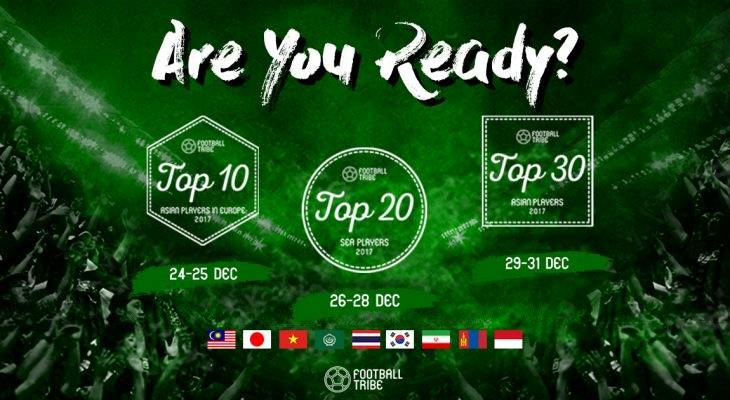 Akan Datang: Edisi pertama Anugerah Bolasepak Football Tribe