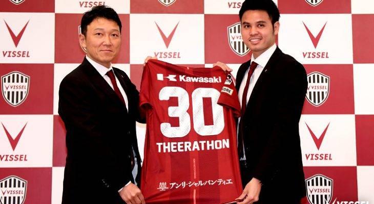 Theerathon teruja untuk beraksi bersama Vissel Kobe