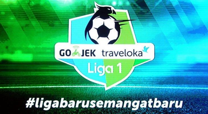 Rasmi: Tarikh permulaan Liga 1 Indonesia 2018 telah ditetapkan