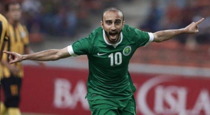Bintang Arab Saudi bakal menjalani latihan bersama Man Utd di Carrington