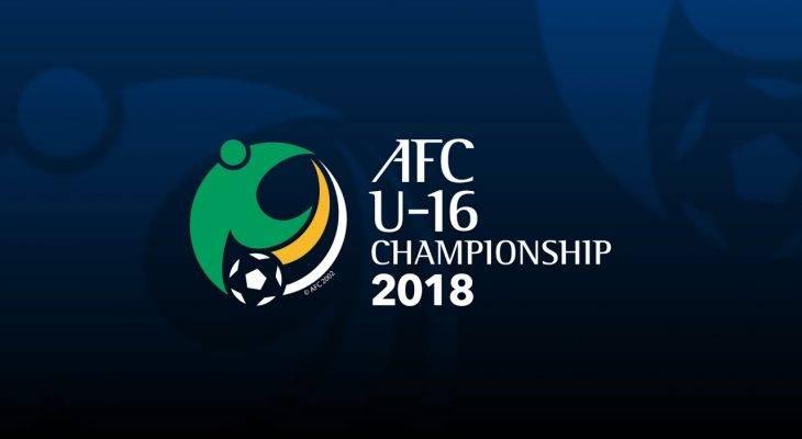 Malaysia bertemu Thailand, Jepun dan Tajikistan di Piala AFC Bawah 16 tahun