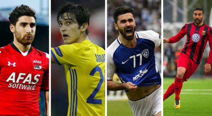 Kenali pemain-pemain Asia Barat yang sedang menarik perhatian kelab gergasi Eropah