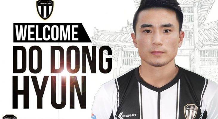 Do Dong Hyun sah sertai Terengganu FC I