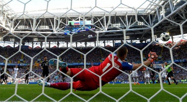 Tribe Ratings Pemain: Halldórsson muncul wira Iceland, Messi gagal bantu Argentina