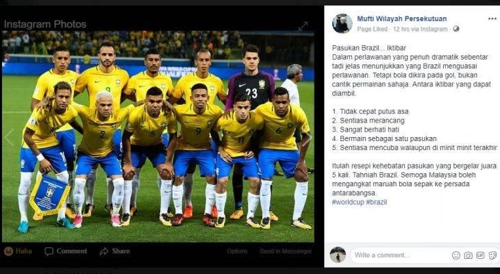 Brazil pasukan pilihan Mufti Wilayah Persekutuan? Iktibar daripada kemenangan ke atas Costa Rica