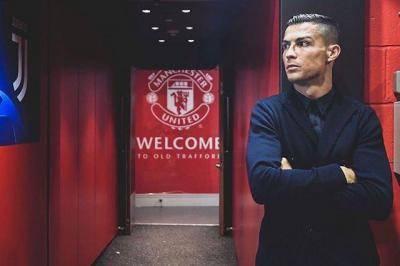 Mereka Tak Lagi Memerlukan Saya – Cristiano Ronaldo