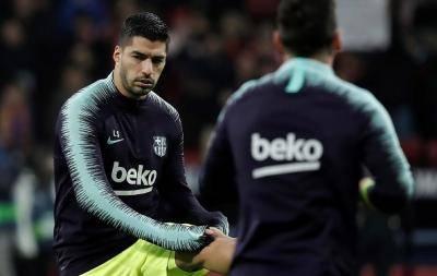 Valverde Optimis Suarez Cergas Sepenuhnya