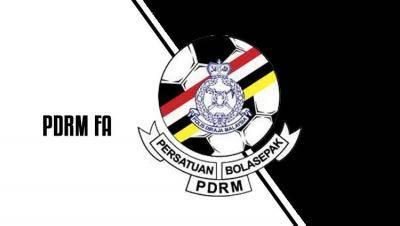 PDRM ambil tempat Pulau Pinang