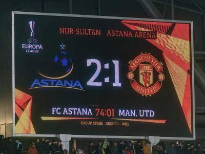 Astana malukan United