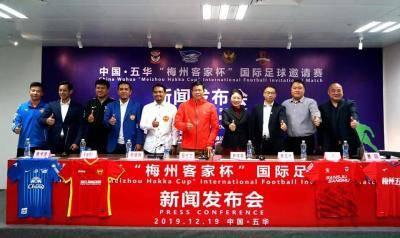 Piala Meizhou Hakka 2020: Selangor terpaksa bayar RM300,000 selepas tarik diri