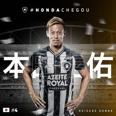 Keisuke Honda joins Brazilian club Botafogo