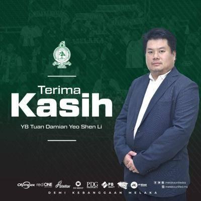 Selepas hanya 5 bulan, Damian Yeo letak jawatan presiden Melaka United