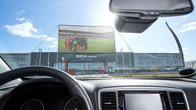 [VIDEO] This football club want fans to watch in the car, at stadium carpark