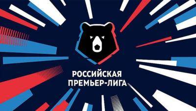 Russian Premier League to return on June 21
