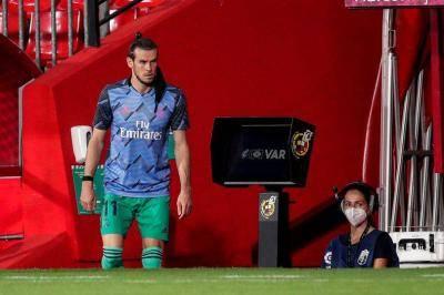 Kelab Premier League tawar £90 juta untuk Gareth Bale?