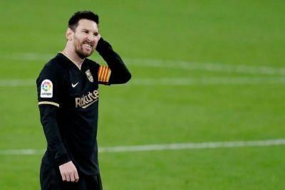 Barcelona loses again