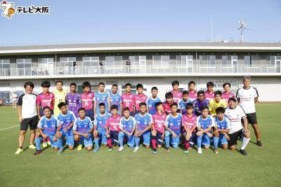 15 pemain muda Malaysia berpeluang sertai Cerezo Osaka tahun ini
