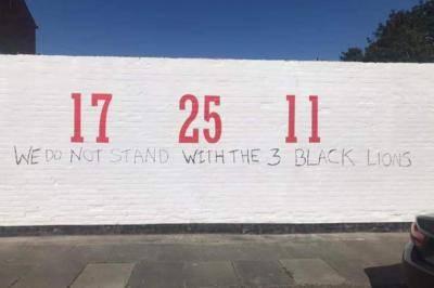 Mural menghormati Bukayo Saka, Marcus Rashford dan Jadon Sancho dicacatkan dengan pesan rasis yang hodoh