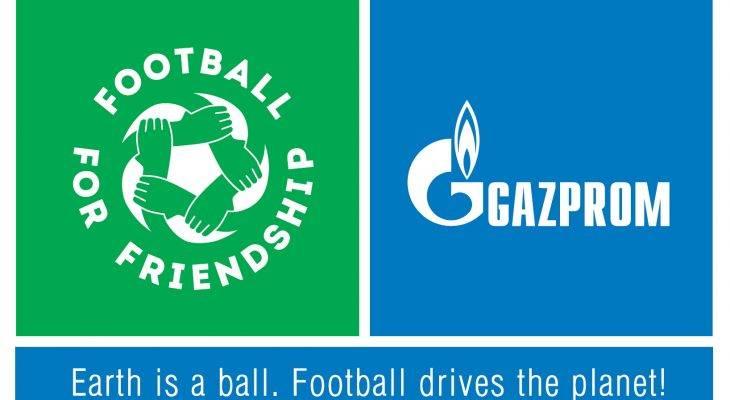 """""""Хөлбөмбөг нөхөрлөлийн төлөө"""" ОУ -ын форумд оролцох боломж"""