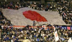 บู่ก่อนตัดตัว! ญี่ปุ่นอุ่นพ่ายกานาคาบ้าน 0-2