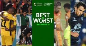 BEST & WORST: ยอดเยี่ยม-ยอดแย่ โตโยต้าไทยลีก 2017 นัดที่ 29