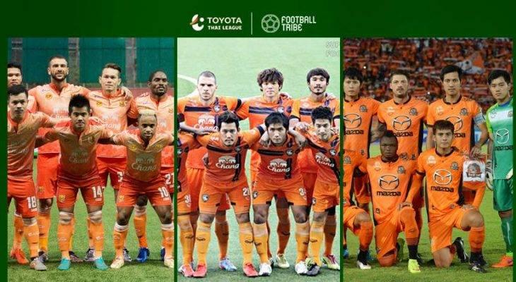 TRIBE BEST : 5 ทีมน้องใหม่ผลงานเด่นไทยลีก