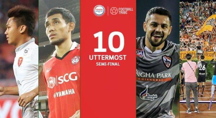 THE UTTERMOST: 10 ที่สุดของศึก โตโยต้าลีกคัพ รอบรองชนะเลิศ