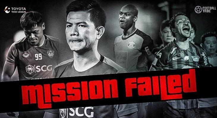MISSION FAILED: 10 ดีลน่าผิดหวังโตโยต้าไทยลีก 2017
