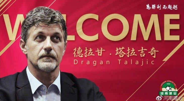 """OFFICIAL: เหอหนานตั้ง """"ทาลายิช"""" ผนึกปาตินโญลีกจีน"""