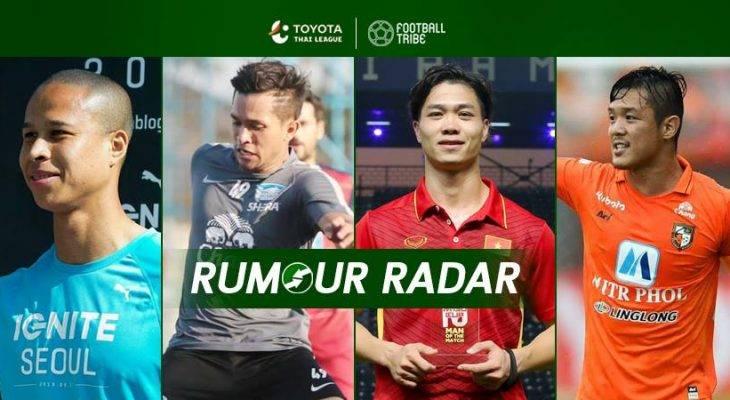 RUMOUR RADAR : รวมข่าวตลาดนักเตะโตโยต้าไทยลีกในรอบสัปดาห์