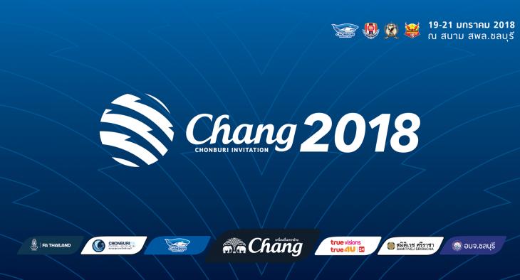 ก่อนฤดูกาลใหม่! ฉลามเชิญ 3 ทีมไทยลีกโม่แข้งช้าง ชลบุรี อินวิเตชัน 2018