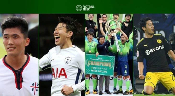 TRIBE BEST OF THE YEAR : ย้อนเหตุการณ์เด่นฟุตบอลเอเชีย 2017