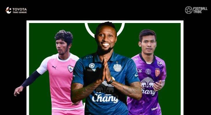 TRIBE BEST XI : ทีมรวมดาราอาเซียนลีกไทย 2018