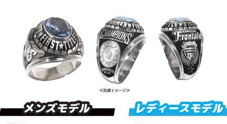 รุ่น 1! ฟรอนทาเลทำแหวนฉลองแชมป์ประวัติศาสตร์เจลีก