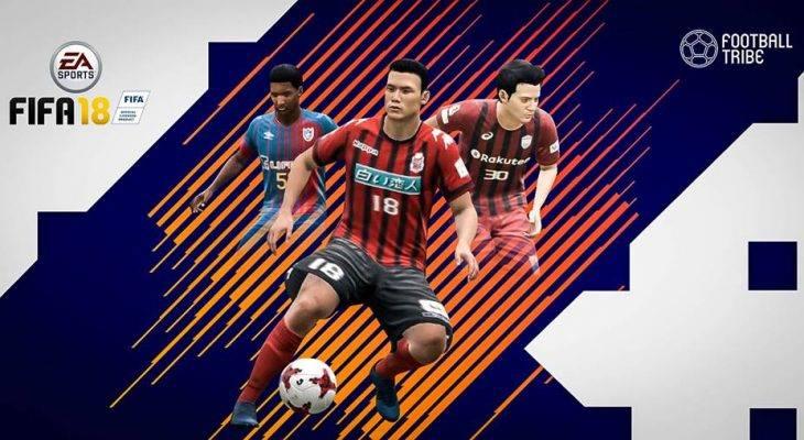 THAINESS : ความเป็นไทยที่ซ่อนใน FIFA18